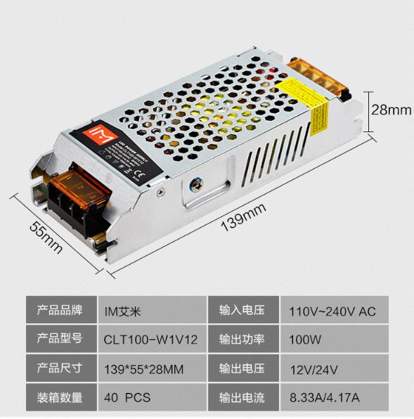 Cheap product 12v ac transformer in Shopping World