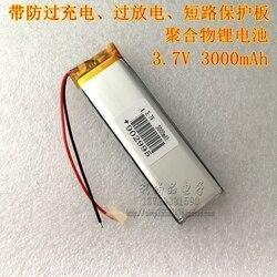 3.7 v lithium polymeer batterij 3000 mah lange Bluetooth speaker  glare zaklamp 902995