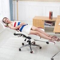 Креативный игровой стул Универсальный лежащий массажный компьютерный стул Эргономика бытовой кресло для сна с подставкой для ног поворотн
