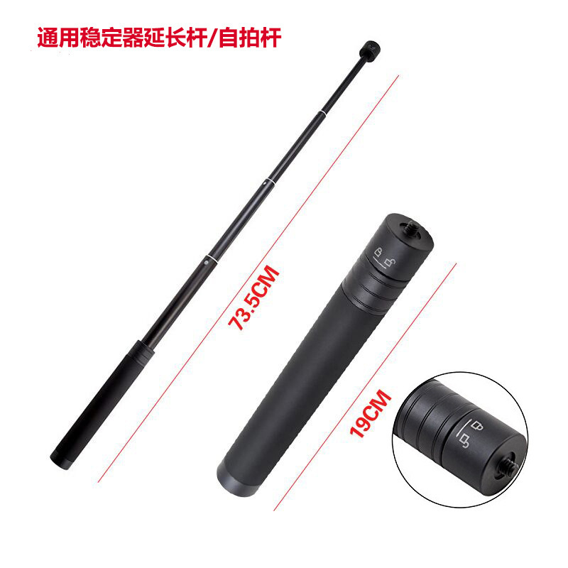 For Feiyu Tech Extention Reach Pole Rod Adjustable For G6 G6P DJI OSMO Mobile 2 Zhiyun Smooth 4 Q Handheld Gimbal Accessory