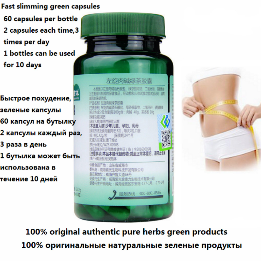 Chinese health herbal medicine supplement - 3 Bottles 30 Days Use Garcinia Cambogia Weight Loss Diet Supplement Burn Fat Slimming For Women Men Massage And Relaxation