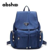 Abshoo женщин строка рюкзаки Повседневная Путешествия авоськами одноцветное Цвета Оксфорд рюкзак женская сумка Bagpack