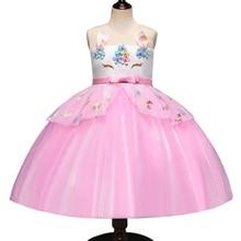 AmzBarley Girls Unicorn tutu dress sleeveless Lace Birthday party Princess Dress  kids Flower Ball Gown 3T-10T unicorn up