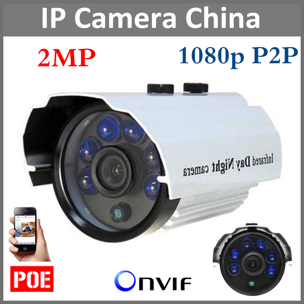 Metal Waterproof Outdoor Bullet IP Camera 1080P Security Camera CCTV 6PCS ARRAY LED Board ONVIF 2mp Camera IP