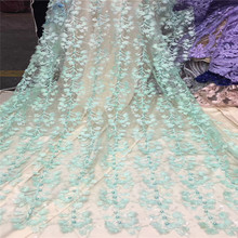 2019 3d Beaded African Lace Fabric Latest Design Nigerian Laces Fabrics Hot Sale French Tulle For WomenHX1547-2