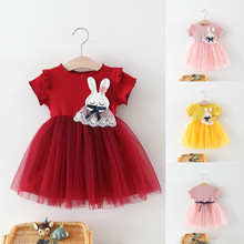 Easter Baby Girl Patchwork Rabbit Tulle Princess Dress