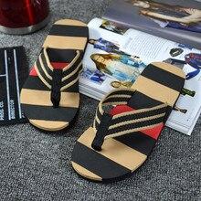 Модные Вьетнамки; шлепанцы для мужчин; сандалии на плоской подошве; Летние вьетнамки в полоску; сандалии; мужские шлепанцы; Вьетнамки; Прямая
