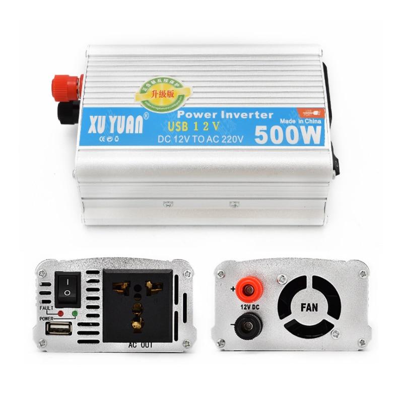 Inverter, 12V/24V to 220V, 12V/24V to 110V,Car Power ConverterInverter, 12V/24V to 220V, 12V/24V to 110V,Car Power Converter