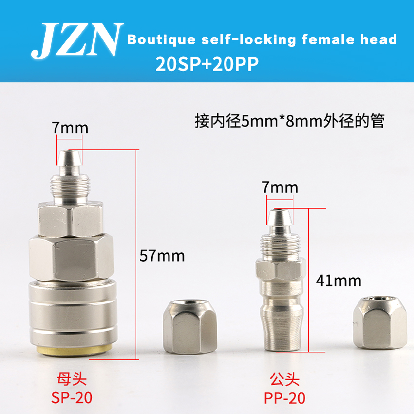 40 20PCS Quick Connector 12mm Self-Locking C-Type Connector Plastic Steel Quick Joint Air Connector for 8//10//12mm PU Air Pipe