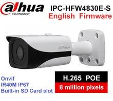 Dahua 4K IPC-HFW4830E-S Ultra HD 8MP built-in sd card slot H2.65 IP67 IR40M POE Mini Bullet Network IP Camera