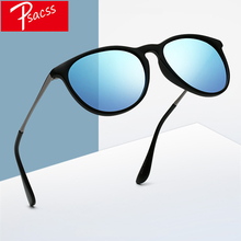 Psacss NEW Classic Round Polarized Sunglasses Men Women Vintage High Quality Brand Designer Male Fashion Retro Sun Glasses UV400