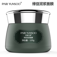 Essence Facial Mask Sheet Moisture Face Mask Pack Skin Care Mung Bean Sleeping Wash Free Mud