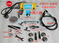 220-240V, TM-2 bench lathe buffing motor , rpm 0-8000r/min Multi-use polishing machine, heavy duty power tool, jewelry tool