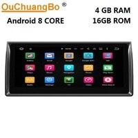 Ouchuangbo 10,25 android 8,0 аудио плеер gps навигационный диктофон для X5 M5 E39 E53 с MP3 1080 P видео 8 ядра, 4 Гб + 32 ГБ