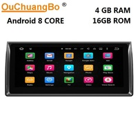 Ouchuangbo 10.25 android 8.0 audio player gps navigation recorder for X5 M5 E39 E53 with MP3 1080P video 8 core 4G +32GB