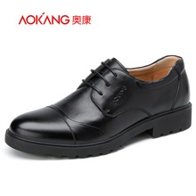 AOKANG 2017 New Arrival men dress shoes genuine leather men's brand shoes business shoes high quality free shipping