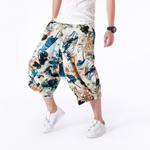Unisex Loose Drop Crotch Floral Joggers Aladdin Harem Trousers Pants pantalon With Drawstring Casual Plus Size