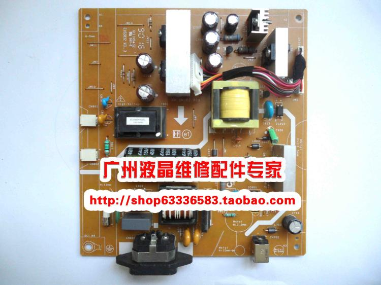 Free Shipping>Original 100% Tested Work   1909W power board 4H.0MU02.A00 high voltage board free shipping original l1950g 19 inch board 4h 0b702 a00 power supply board original 100