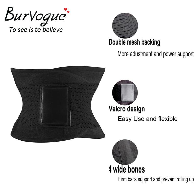 Burvogue Hot Shapers Women Body Shaper Slimming Shaper Belt Girdles Firm Control Waist Trainer Cincher Plus size S-3XL Shapewear 1