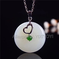 Beautiful 925 Sterling Silver Heart Style White Green HeTian Jade Round Lucky Amulet Pendant + Free Necklace Jewelry Charm Gift