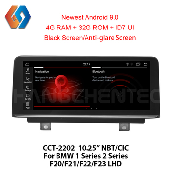 1 Din Autoradio 9.0 GPS Android For BMW 1 2 Series F20 F21 2011-2016 F23 2013-2016 Factory Outlet NBT CIC Car Stereo Unit LHD2 image