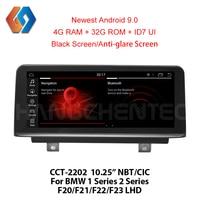 1 din Авторадио 8,1 gps Android для BMW 1 2 серии F20 F21 2011 2016 F23 2013 2016 обувь по заводским ценам НБТ CIC стерео блок LHD2