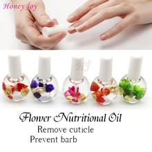 Wonderful Smell Blossom Natural Dry Flower Nourishment Oil Nail Cuticle Processing Tools Nutritional Nail Treatment Lacquer