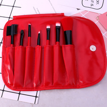 O.TWO.O Makeup Brushes Set 7pcs/lot Soft Synthetic Eyeshadow Lips Make Up