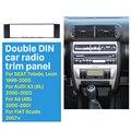Приятно 1Din Автомобилей Радио Фризовая для 2001-2003 AUDI A3 (8L) 2000 2001 AUDI A6 (4B)/2007 Fiat Scudo/1999-2005 Seat Toledo Лео