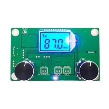 87-108MHz DSP&PLL LCD Stereo Digital FM Radio Receiver Module + Serial Control