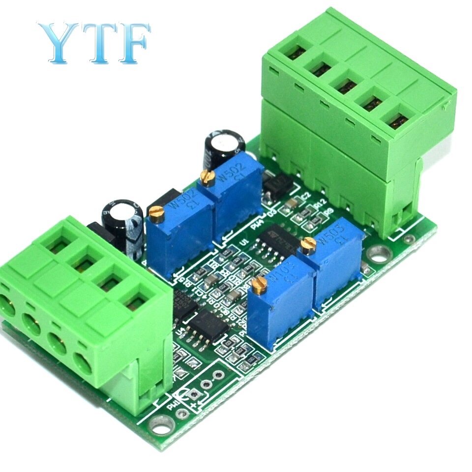 Weighing Sensor Transmitter Amplifier Module 4-20MA 0-5V Current And Voltage Transmitter