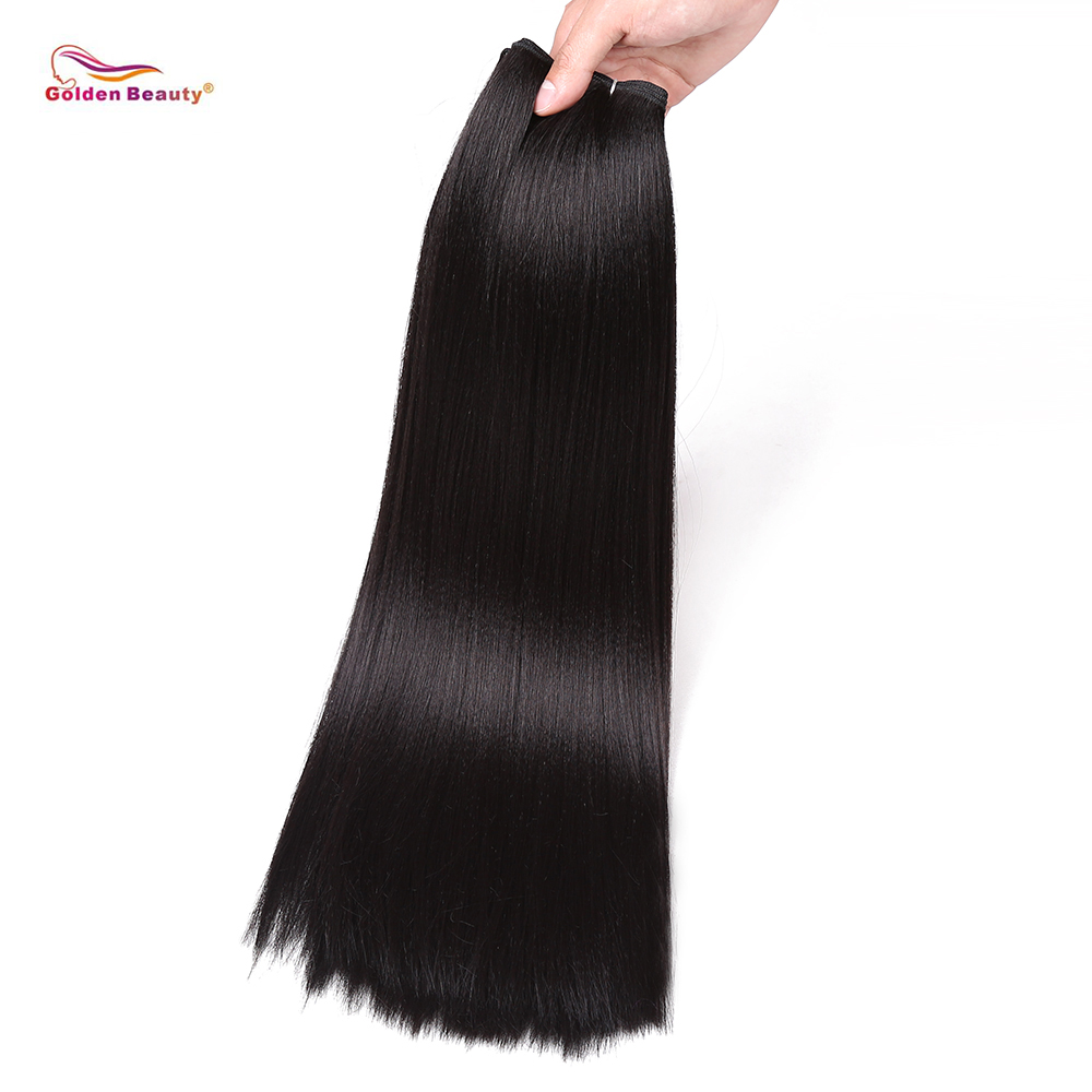 3 Bundles Silky Straight Synthetic Hair Weave Extensions Dark Brown Golden Beauty