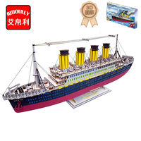 Colorful Titanic Model Kids toys 3D Puzzle wooden toys Wooden Puzzle Educational toys for Children Christmas Gift