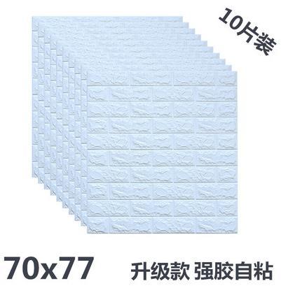 Wall stickers 3d wallpaper self adhesive bedroom warm foam decorative wall soft bag