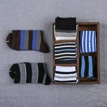 10Pairs/Lot Boys socks 100% child cotton sock 8 – 12 male child socks stripe elegant quality sock for boys clothing accessories