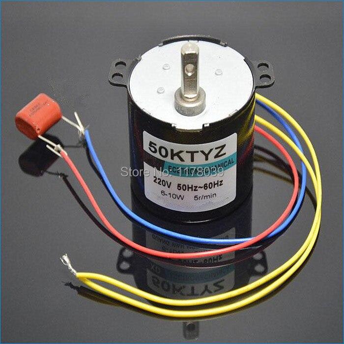 Popular Electric Motor 220v Buy Cheap Electric Motor 220v