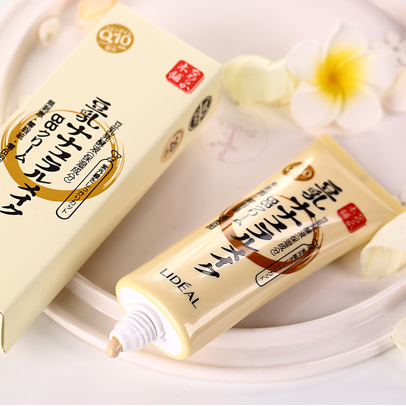 Double Concentrated Soybean Milk Fermentation Broth BB Cream Bare Makeup Cream Concealer Lasting Moisturizing Futie Hiding Power