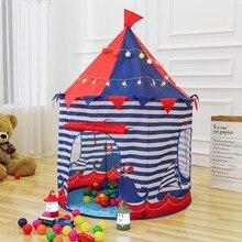 Принцесса Принц Игровая палатка портативный складной палатка дети мальчик замок игровой дом дети открытый игрушка палатка