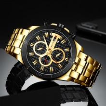 새로운 럭셔리 브랜드 CURREN 석영 시계 스포티 한 남자 손목 시계 스테인레스 스틸 시계 남성 캐주얼 크로노 그래프 시계 Relojes
