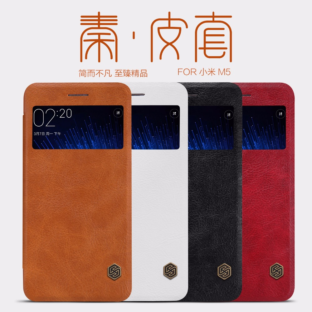 free shipping e3f60 3fcbb US $10.89 10% OFF|Xiaomi mi5 case Xiaomi mi5s cover Nillkin QIN Series  luxury leather case Protective flip Cover with Retail package-in Flip Cases  ...