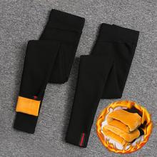 Женские утепленные брюки карандаш с высокой талией облегающие