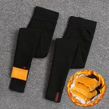 High waist Women thicken Pencil Pants Skinny Plush Velvet slim Trousers Winter New Female Warm Leggings high