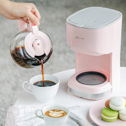 Cute Fashion 0.7L Capacity Automatic Drip Type American Coffee Machine Cooking Tea Brewing Coffee Pink Coffee Brewer