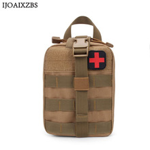 Tactical Medical First Aid Kit Patch Bag Outdoor Utility Pouch Molle Medical Cover Hunting Emergency Survival Package 7 colors