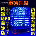 Luz 3D8 Cubo 888 suíte 8X8X8 lâmpada MP3 LED RGB espectro de single-chip de música eletrônica DIY peças de produção