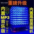Luz 3D8 Cubo 888 suite 8X8X8 MP3 lámpara de LED RGB de un solo chip espectro de la música electrónica piezas de producción DIY