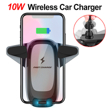 Universal Car Charger Wireless 10W Fast for iPhone X 8 Plus Samsung S8 Note