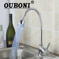 OUBONI 360 Swivel LED Kitchen Faucet Stream Spout Faucet Kitchen Sink Rotatable For 2 Sinks Torneira