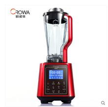 Free shipping Cooking machine household multi-functional automatic food nutrition
