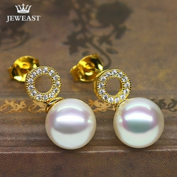 Women's Natural Southsea Pearl 18k Pure Gold Earrings Authentic Popular Top Quality New Earring Solid 750 For Gift Hot Sale